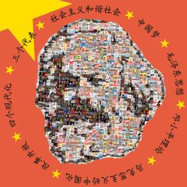 Marx_und_China